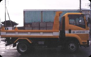 工事用資材運搬車4tダンプの写真