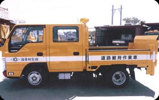 道路維持作業車2tダブルキャブ車 (黄色回転灯付)の写真
