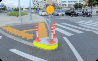 交通安全資材の写真